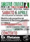 Aprilia Sabato 6 aprile: Per laPalestina