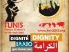 Social Forum, dichiarazione dell'assemblea sul debito  riunita a Tunisi il 29 marzo2013