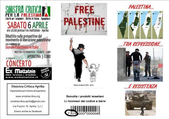 Pieghevole Palestina pag 1